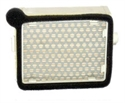 Picture of SRX600 AIR FILTER ELEMENT HFA4602