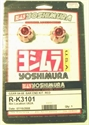 Picture of YOSHIMURA HANDLEBAR END KIT - RED
