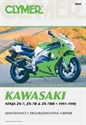 Picture of CLYMER MANUAL -  ZX7/ZX7R/ZX7RR 1991 - 1998