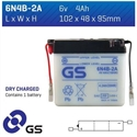 Picture of 6N4B2A GS BATTERY