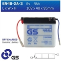 Picture of 6N4B2A3 GS BATTERY