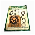 Picture of 06110051040 GASKET KIT A        *S
